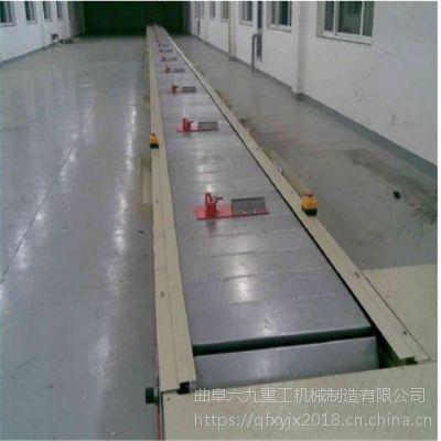 重型链板输送机批量加工 链板运输机口碑厂家