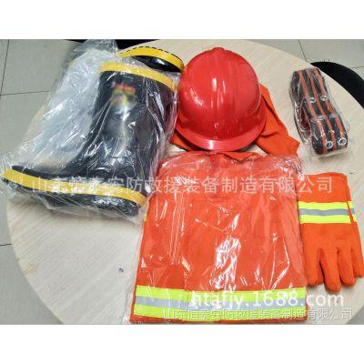消防战斗服 97款橘色消防服