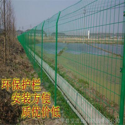 呈吉1.8米高双边护栏网公路铁路护栏网小区围栏车间隔离网