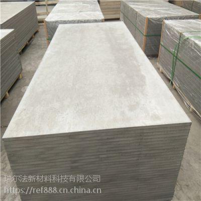 水泥纤维板多少钱一平方米