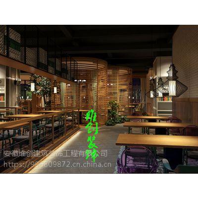 合肥主题餐厅装修餐饮店装修设计浓浓的主题文化