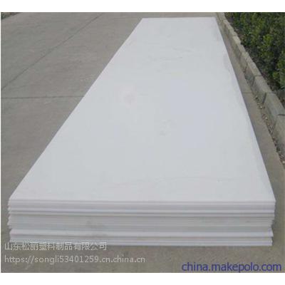 专业加工生产耐磨绝缘超高分子聚乙烯板UPE板HDPE板PP板厂家电话