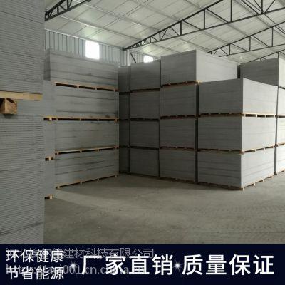 北京硅酸钙板隔墙板,硅酸钙板厂家批发