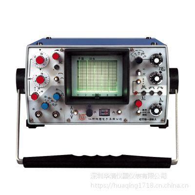 CTS-26A仪器适用于焊缝、锻件等金属和部分非金属材料的无损检测