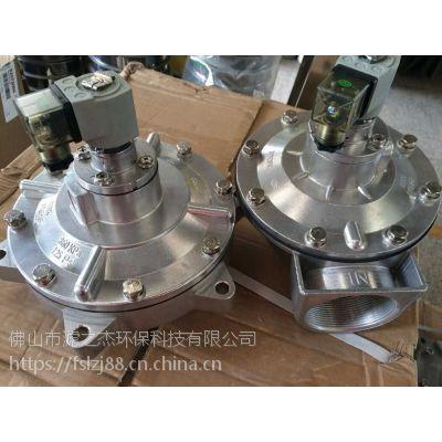 DMF-Z除尘电磁阀 除尘设备配件阀门 广州除尘配件生产厂家