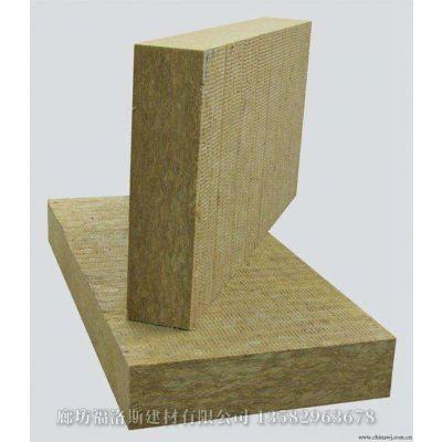 批发防火岩棉板 11公分幕墙岩棉板