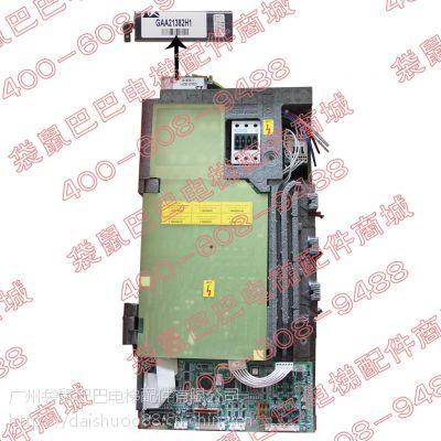 供应奥的斯变频器GAA21382H1