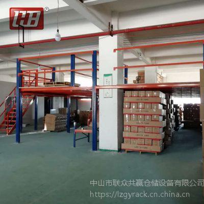 佛山钢结构隔层大跨度8米五金货架定制佛山货架厂