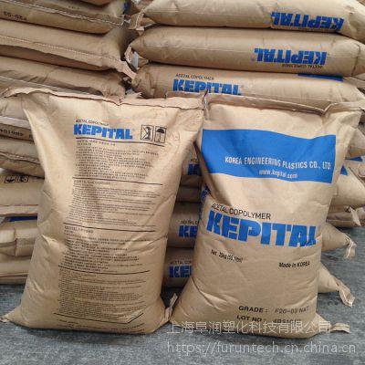 经销韩国工程POM Kepital F10-01 挤出棒材管材级POM 高粘度聚甲醛 F10-02