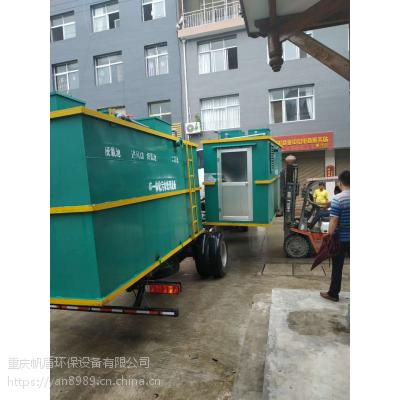 废水处理一体化设备 fd达标验收付 款