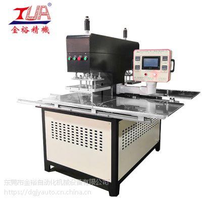 东莞机械厂家直销 JY-B04 凹凸模压花机