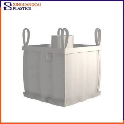 青岛集装袋厂家 90*90*110规格可定制PP化工吨袋 出口防水吨包袋