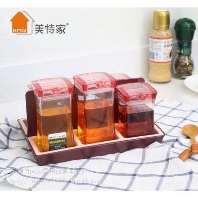 metka高端家居用品品牌厨房调料盒,塑料环保家居用品多用组合六件套装