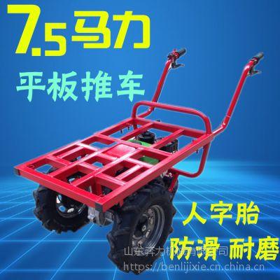 机动三轮手推车 果农拉货筐设备 奔力SL-MG3