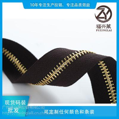 广州福兴拉链生产工厂,专业生产金属拉链、尼龙拉链、树脂拉链、拉头等