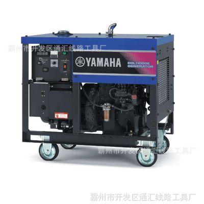 DM3500CX 汽油发电机 220V 380V汽油发动机 2KW-6KW 小型发电机
