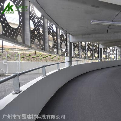 军霸建材 厂家定制冲孔铝单板幕墙