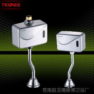tg-730明装小便感应器红外线小便斗智能冲水器厕所小便感应冲水阀图片