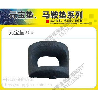 钢结构彩钢瓦屋面铸铁元宝垫厂家直销