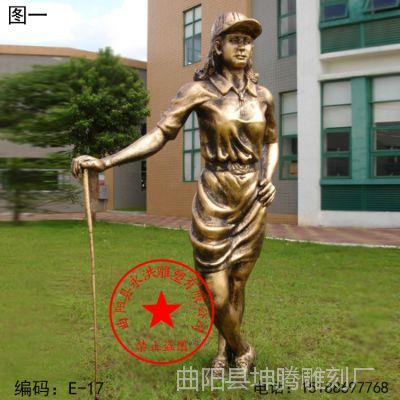 玻璃钢仿铜人物雕塑 打高尔夫球女性模型定做广场球场装饰摆件