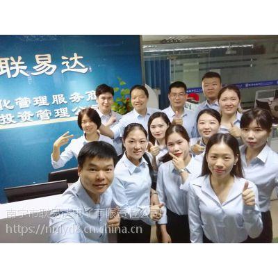 南宁五金建材产品销售管理软件