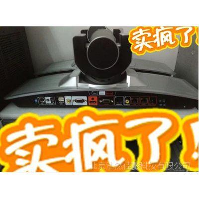 ZXV10 V90摄像机维修,中兴ZXV10 V90会议摄像机维修