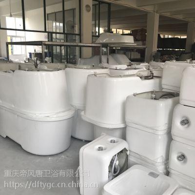 重庆有没有浴缸批发市场在哪,帝风唐浴缸厂支定做批发