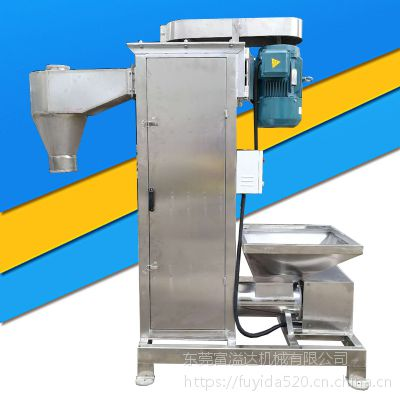 东莞直销PVC脱水机 PS甩干机 定制立式脱水甩干机 清溪富溢达机械出品