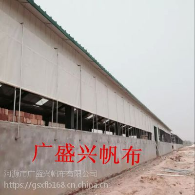 白色涤纶帆布厂定做猪场卷帘布农业温室养殖场遮阳防雨保温布