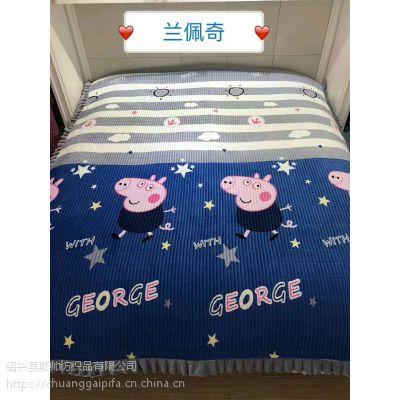 水晶超柔 床垫 床盖 夹棉 200*230 花边4.5斤 53元厂家直销