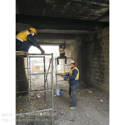 铁路桥梁|公路桥维修加固修补材料
