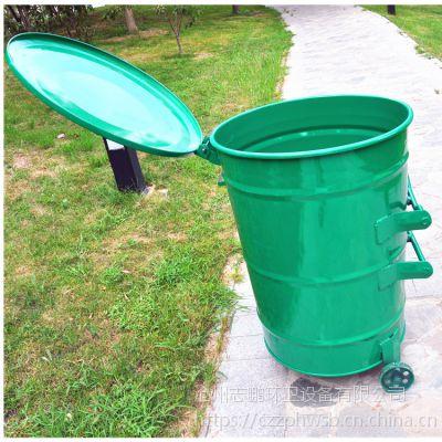 环卫专用挂车桶 铁质垃圾桶 生产批发