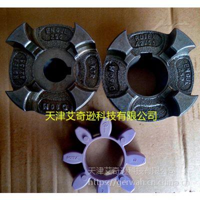 原厂进口ROTEX28 38 42 48 55 65星型花键联轴器