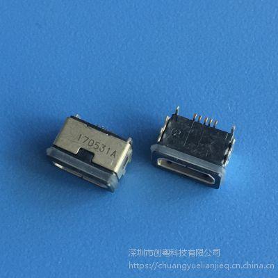MICRO MOLEX防水母座 麦克B型-5P/180度贴板防水迈克 固定脚前贴后插 防水USB