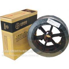 魁昂E2205LT1-1不锈钢药芯焊丝价格
