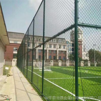 高速公路围栏网 武汉球场围栏 深圳球场护栏网