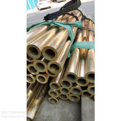 H62国标黄铜管 28*16 28*18mm黄铜管切割 H59厚壁黄铜管