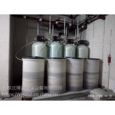 石家庄5T全自动软化水设备
