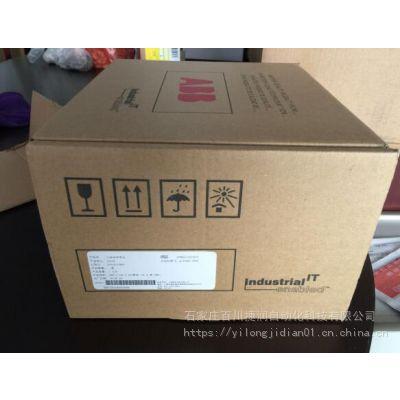 电导率表AX430/5000C-ABB进口原装