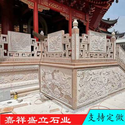 厂家促销别墅石栏杆 优质镂空石栏杆 花岗岩栏杆栏板