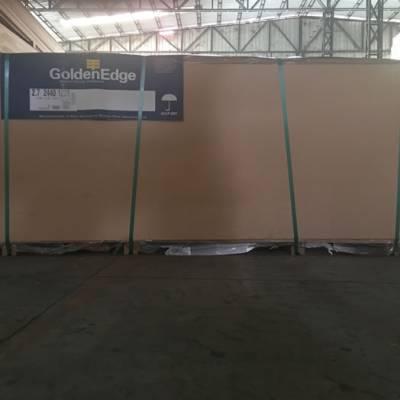 专业供应澳松板市场-富可木业供应商-澳松板