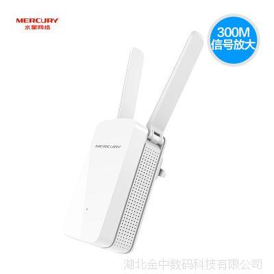 MW300RE水星无线扩展器wifi信号放大器300M家用中继器无线路由