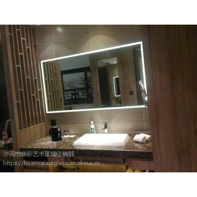异形贴墙浴室镜简约浴室灯镜卫浴镜带灯壁挂卫生间镜洗手间镜子