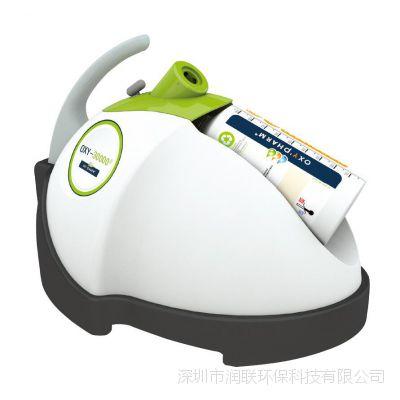 药厂洁净区熏蒸灭菌 法国欧菲姆 OXY-30000 过氧化氢干雾熏蒸器