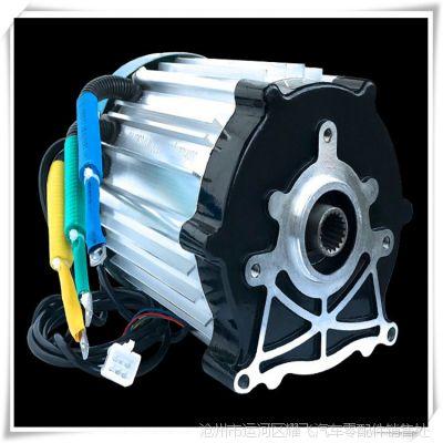 大功率电动三轮车电机,电动车电动餐饮车专用电机餐饮车电机后桥