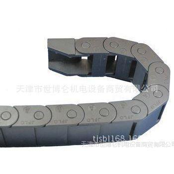塑料拖链,拖链,坦克链,尼龙拖链,工程拖链,内腔10*15