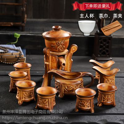 一言九鼎 自动高级茶具套装家用陶瓷懒人冲茶器创意高档礼盒茶具