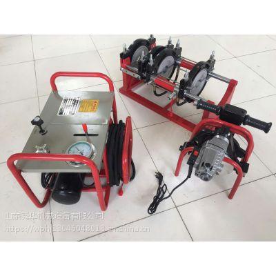 出售出租山东创铭牌pe塑料管热熔机对焊机 全自动管焊机 160-315液压焊接机