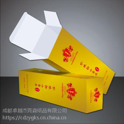 大米包装盒价格 五谷杂粮礼盒设计 土特产包装盒生产可定制加印LOGO