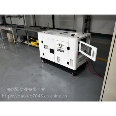 15kw静音柴油发电机带水泵